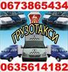 UB image 864728