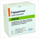 kupyte-gertseptyn-optom-v-kyeve-effektyvnoe-sredstvo-ot-raka-id528827.html Image872343