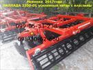 novinka-pallada-3200-01-grudoboy-usilennyy-katok-id528841.html Image872376