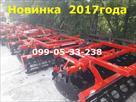 primera-pallada-3200-01-borona-s-usilennym-plastinchatym-katkom-id528844.html Image872420