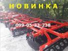 pallada-3200-01-borona-s-usilennym-katkom-id528852.html Image872423