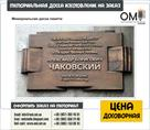 izgotovlenie-skulptur-plastik-beton-kamen-bronza-skulptury-v-ukraine-id538618.html Image918171