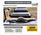 skulptury-nadgrobiya-pamyatniki-skulptury-izgotovlenie-skulptur-id539103.html Image921683