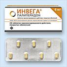 predlagayu-invega-v-nalichii-id539412.html Image923711