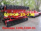 pallada-3200-01-pritsepnye-3200-550mm-krasnaya-zvezda-id542843.html Image935730