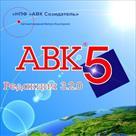avk-5-versiya-3-3-udalennaya-ustanovka-cherez-teamviewer-id499000.html Image944458