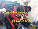 borona-pallada-2400-01-660mm-navesnaya-krasnaya-zvezda-id546254.html Image949729