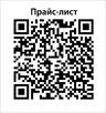 arenda-prokat-proektor-ekran-dlya-meropriyatiy-prazdnikov-kontsertov-id547590.html Image955529