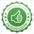 zaryadka-akkumulyatorov-akb-na-borshchagovke-kruglosutochno-vyezd-id550228.html Image965311