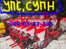 seyalka-ups-8-supn-8-6-su-8gibrid-18god-id551642.html Image973946