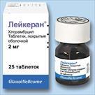 leykeran-optom-v-kyeve-proverennyy-y-nadezhnyy-preparat-bez-posrednykov-id551850.html Image975022