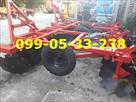 prodazh-bdp-2-5-pritsepnaya-borona-diskovaya-diskator-bdp-2-5-id551906.html Image975259