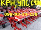 prodazha-krn-ups-supn-su-8-krnv-kak-na-foto-dnepr-id552073.html Image976444