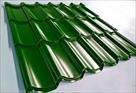 profnastil-metallocherepitsa-nizkie-tseny-ot-proizvoditelya-id552937.html Image983604