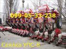 seyalka-ups-8-novaya-18goda-prodazha-dnepr-ukraina-id553585.html Image986403