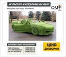 topiarnye-skulptury-topiarnye-figury-na-zakaz-izgotovlenie-topiarnykh-skulptur-id553760.html Image987573