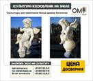 skulptura-angela-izgotovlenie-skulptury-angelov-na-zakaz-id553763.html Image987586