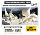 pamyatniki-na-mogilu-izgotovlenie-pamyatnikov-na-mogilu-id553765.html Image987593