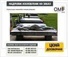 pamyatniki-na-mogilu-izgotovlenie-pamyatnikov-na-mogilu-id553765.html Image987594