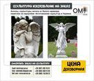 pamyatniki-na-mogilu-izgotovlenie-pamyatnikov-na-mogilu-id553765.html Image987596