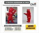 izgotovlenie-skulptur-zhivotnykh-skulptury-zhivotnykh-na-zakaz-id553766.html Image987601