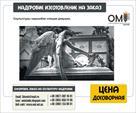 izgotovlenie-eksklyuzivnykh-pamyatnikov-na-mogilu-eksklyuzivnye-pamyatniki-na-zakaz-id553770.html Image987606