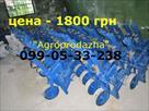 prodam-sektsiyu-krn-na-podshipnikakh-prodam-sektsiyu-krn-na-podshipnikakh-id553788.html Image987697