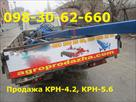 kultyvator-krn-4-2-5-6-mezhduryadnyy-propolochnyy-novyy-krn-na-foto-id555249.html Image996553